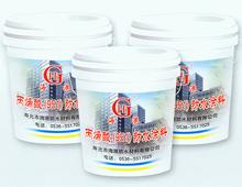 951彩色聚氨酯防水涂料