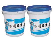 有机硅防水涂料